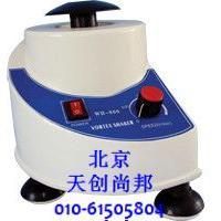 QL-866型旋涡混合器,自动漩涡混合器