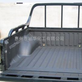 卡车车斗耐磨防腐涂料
