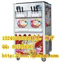 冰之乐BQL-650大型全自动6六色冰激淋机
