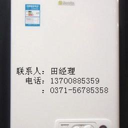 供应郑州原装进口贝雷塔壁挂炉价格