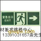 上海自发光灭火器标志-上海消防软管卷盘