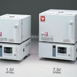 日本YAMATO马弗炉FP100/300/310/410