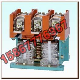 CKJ5-250/1140真空交流接触器
