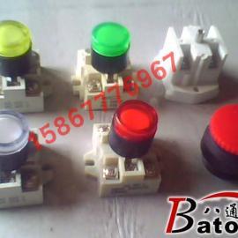 红黄绿白LED防爆指示灯|分体式防爆指示灯