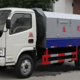东风福瑞卡密封自卸式垃圾车最低报价