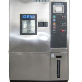 高低温循环湿热测试箱