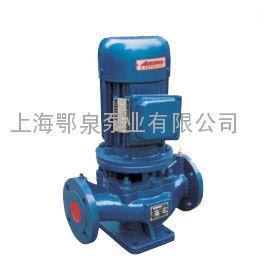 立式管道油泵|立式管道离心油泵