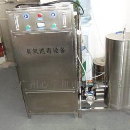 桶装纯净水臭氧发生器,水处理臭氧发生器,杀菌效果显著