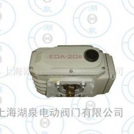 精小电动执行器EOA-05S,AC220V仿日本光荣电动头