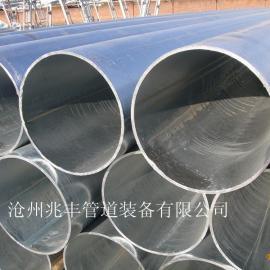 厚壁大口径镀锌直缝钢管/450镀锌直缝焊管