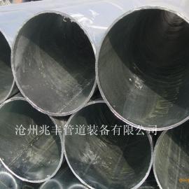 河北厚壁820埋弧焊镀锌管/760镀锌直缝焊管