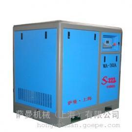 上海双螺杆式空压机品牌