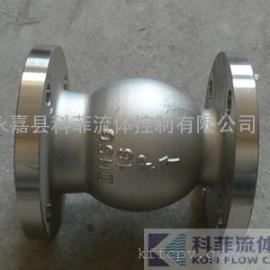 不锈钢法兰立式止回阀H42W-16P DN50