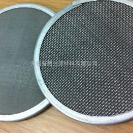 定做不锈钢过滤圆片包边 网片 水过滤 油过滤 筛网 金属网