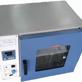 GRX-9603A热空气消毒箱