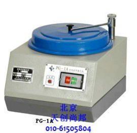 供应PG-1A精密金相试样抛光机,预磨机价格