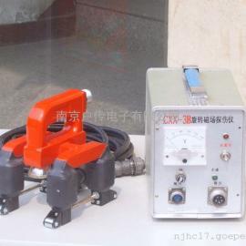 旋转磁场磁粉探伤仪(便携式磁粉探伤仪)