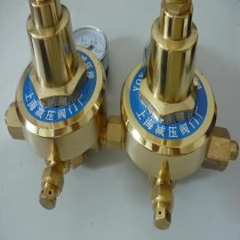 YQQ-11 氢气管道减压阀 全铜氢气减压阀 上海繁瑞出品