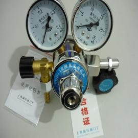YQD-4 双级氮气减压阀,氮气钢瓶减压阀 上海减压阀厂