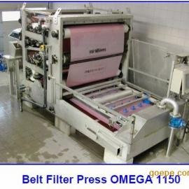 法国EMO带式脱水机OMEGA 1150
