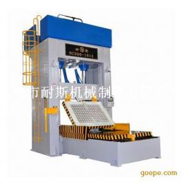 [120T]磁盘合模机--广 东耐斯合模机设备有限公司官网首页