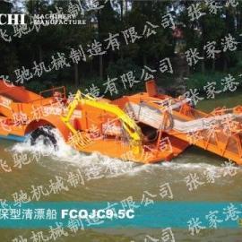 多功能环保型清漂船