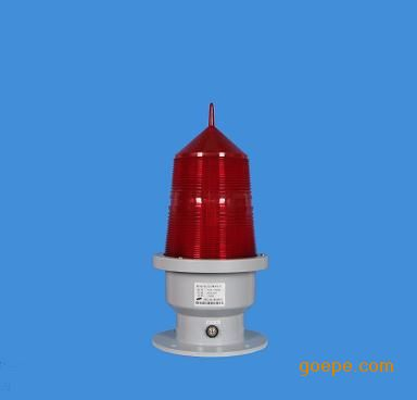 供应90-150米建筑物适用航空障碍灯
