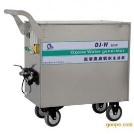 代替农药的高浓度臭氧水机,臭氧水一体机,臭氧水生成器,发生器