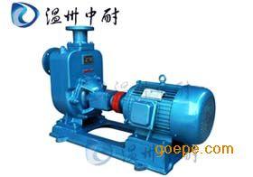 ZW型无堵塞自吸泵,自吸排污泵,卧式自吸泵
