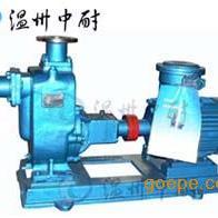 ZX型自吸清水泵,自吸离心泵,不锈钢自吸泵