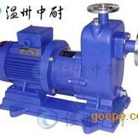 ZCQ型不�P�磁力自吸泵,不�P�自吸泵,耐腐�g自吸泵