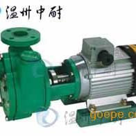FPZ型塑料自吸泵,增强聚丙烯自吸泵,耐腐蚀自吸泵