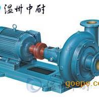 PW型�P式污水泵,�x心污水泵,不�P�污水泵
