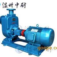 ZW型自吸式无堵塞排污泵,自吸式排污泵,自吸排污泵