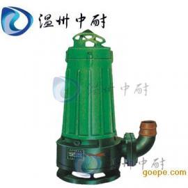 WQK/QG型带切割式潜水排污泵,切割式潜污泵,潜水污水泵