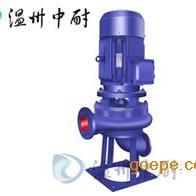 LW型无堵塞排污泵,立式排污泵,防爆排污泵