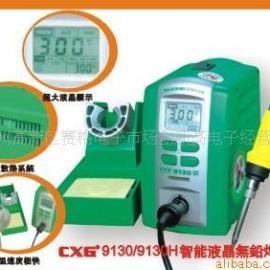 液晶无铅焊台供应商