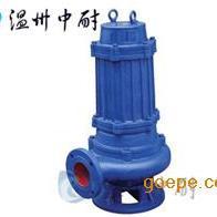 QW(WQ)型潜水式排污泵,无堵塞排污泵,潜水污水泵