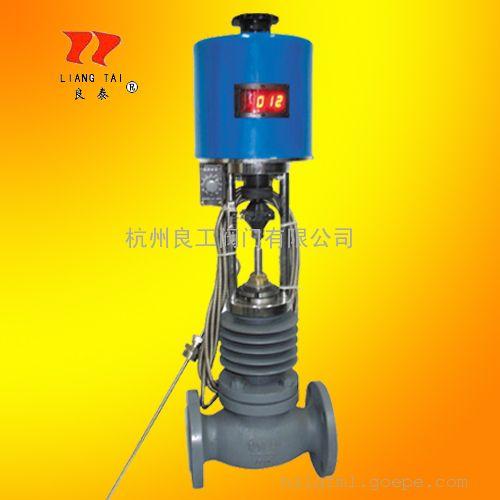 电控温度调节阀(蒸汽、导热油)