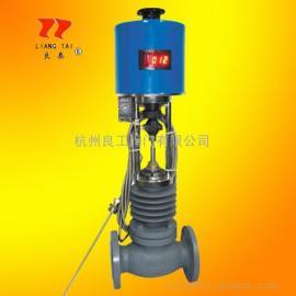 ZZWPE-16C电控蒸汽温度调节阀