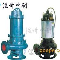 JYWQ型自动搅匀式潜水排污泵,搅匀式排污泵,搅匀式潜污泵