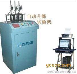 热塑性塑料软化温度测定试验机