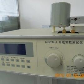 介质损耗/介电常数测定仪