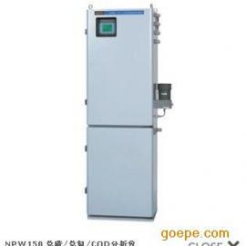 NPW150 总磷/总氮/COD分析仪