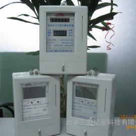北京ic卡单相预付费电表