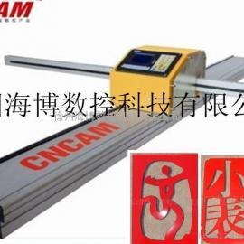 苏州小型数控火焰等离子切割机两用版 实惠更实用