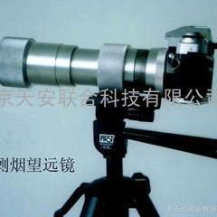 照相记时测烟望远镜 照相记时黑度计