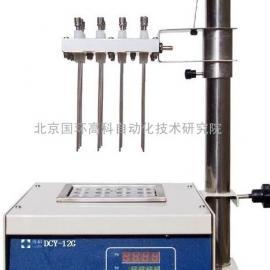 可调式干热氮吹仪
