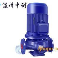 ISG型管道离心泵,立式离心泵,单级离心泵,不锈钢离心泵