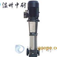 CDLF型立式多级离心泵,不锈钢离心泵,冲压式离心泵